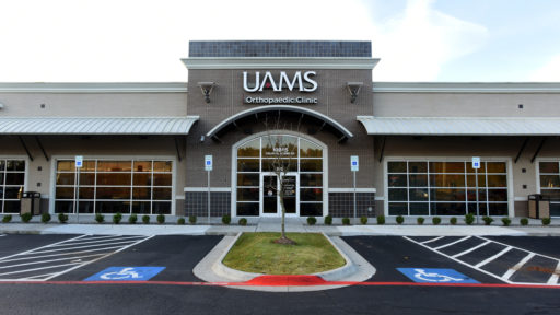 UAMS Orthopaedic Clinic, Colonel Glenn Road