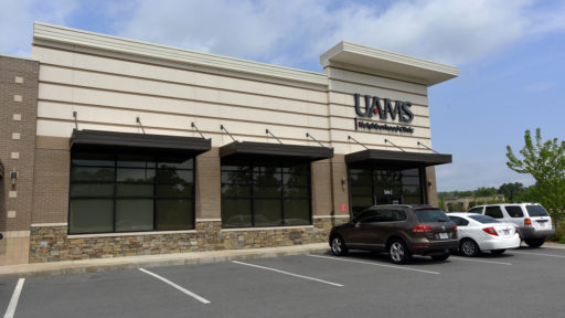 UAMS Neighborhood Clinic, Maumelle