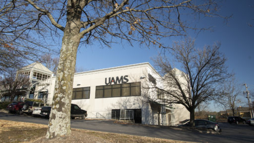 Exterior of UAMS - Financial Center Parkway