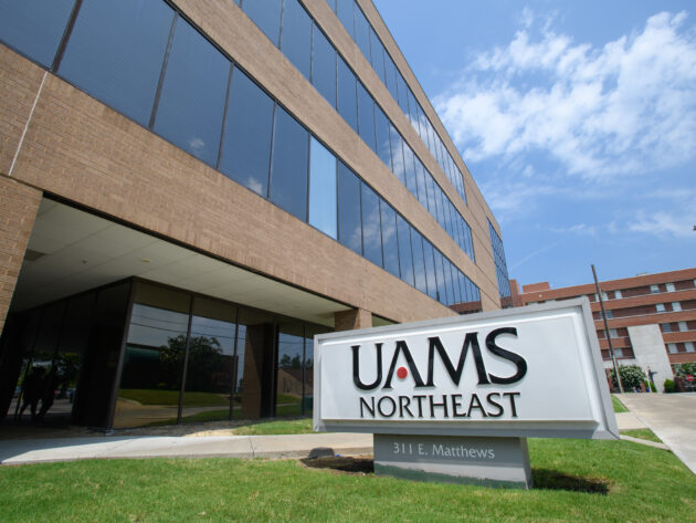 UAMS Northeast building exterior