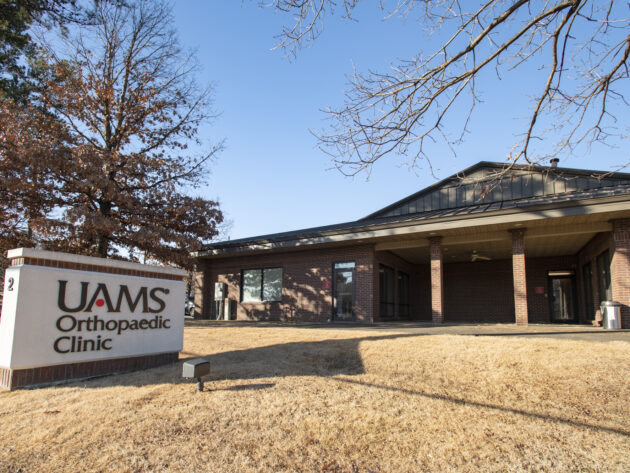 UAMS Orthopaedic Clinic on Shackleford